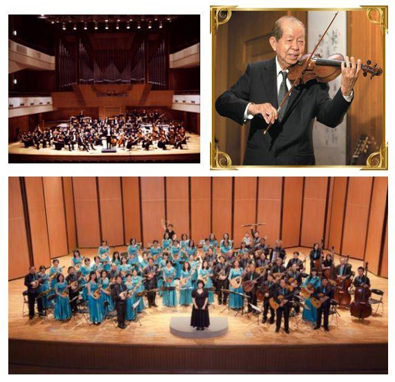 Concerts lyriques et philarmoniques - orchestre Chi Mei