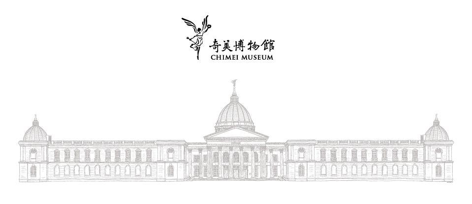 Chi Mei museum LOGO