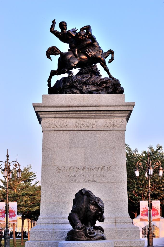 Monument de Barye Tainan ChiMei Museum 007